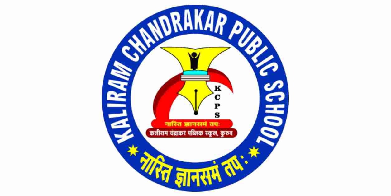 KALIRAM CHANDRAKAR PUB. SCHOOL